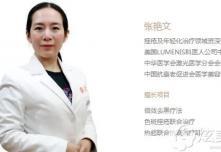 郑州天后医生解答脱腋毛对身体有影响吗?选冰点还是激光
