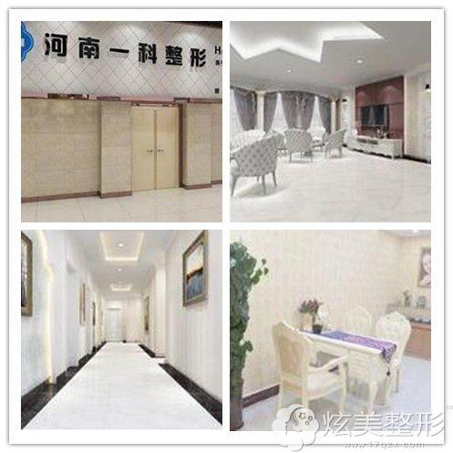 郑州一科整形医院环境