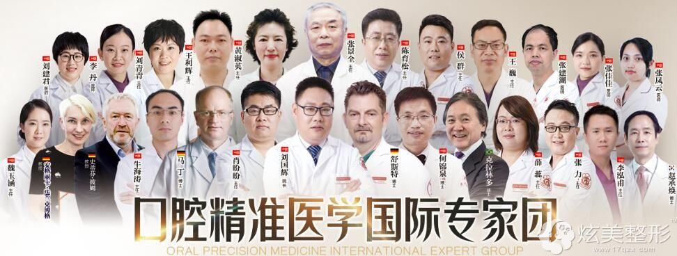 广大口腔医院医生