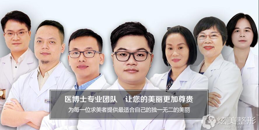 佛山医博士整形医生团队