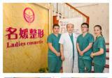 做腰腹吸脂手术选择湛江哪些医院瘦腰效果好还无副作用