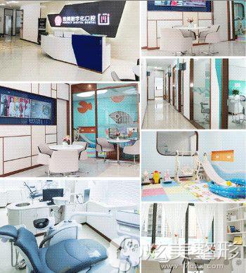 环境优雅的惠州致美口腔医院