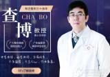 """广州线雕圣手""""查博""""速拉美提升结合脂肪填充对抗衰老"""