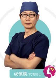 韩国清潭Firstbwin客户端app外科医院成镇模院长