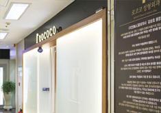 韩国ROCOCO洛可可bwin客户端app外科