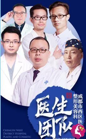 到成都西区医院不可错过的专业医生面诊