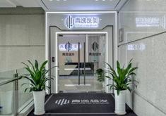 深圳青逸植发医疗美容门诊部