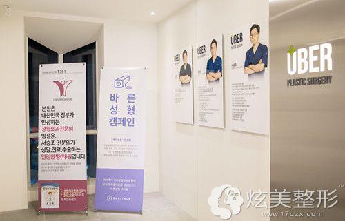 韩国玉芭整形医院