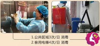 保定蓝山对医院各个角落进行消毒