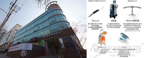 韩国棒棒整形医院环境和医疗设备