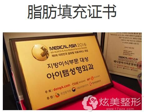 韩国爱婷整形:明星网红选择较多的医院