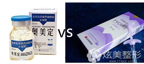 奥美定和玻尿酸的区别方式