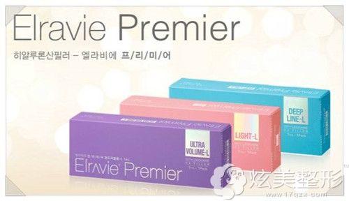 韩国进口的艾莉薇玻尿酸不同型号