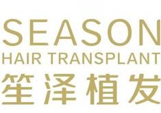 长沙开福笙泽医疗美容诊所