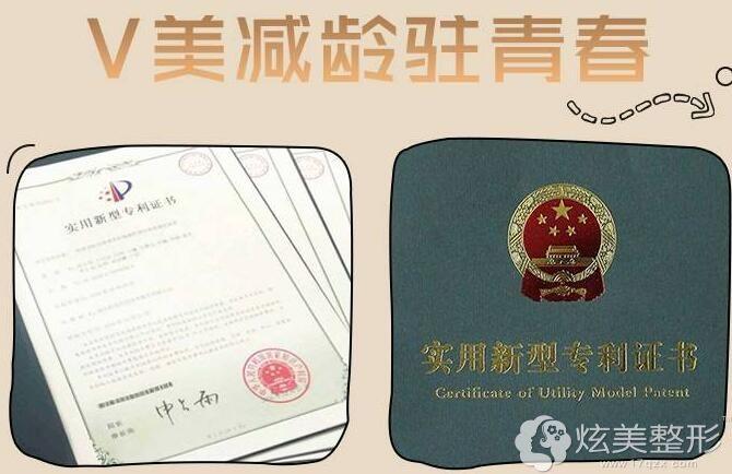 v美减龄作为北京加减美一项特色技术