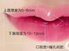 昭通唇部fun88体育备用价格表来看,要是做厚唇变薄术得多少钱