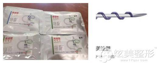 韩国美迪塑蛋白线