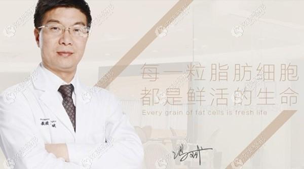 冯斌医生坐诊于北京东方和谐