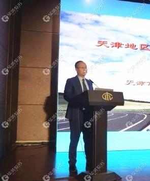姚庆君教授在会议中发言
