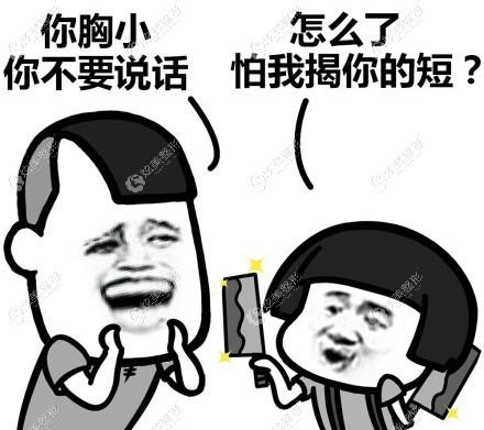 近期想丰胸,找郑州天后做进口曼托假体隆胸怎么样