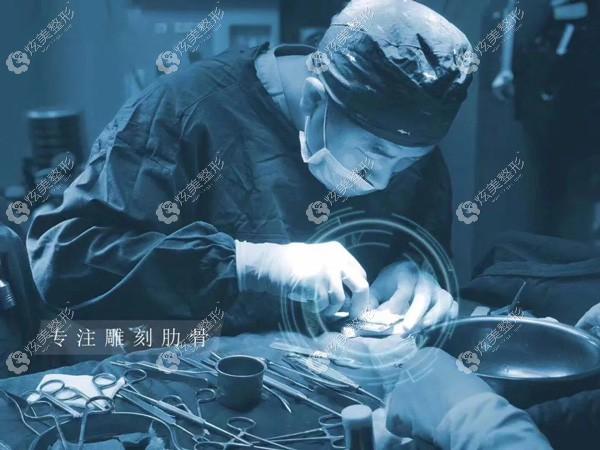 汪峰医生专注的雕刻肋软骨