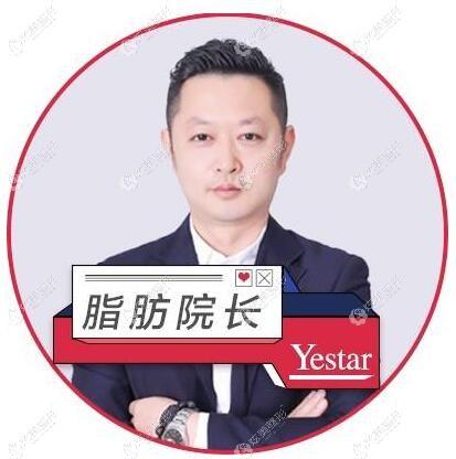 米德傲医生坐诊于杭州艺星医疗美容医院