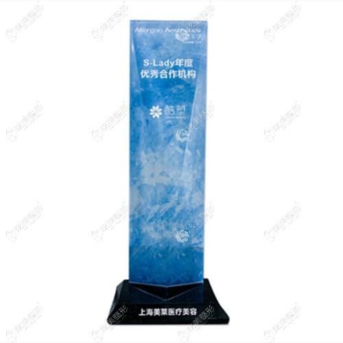 美莱获得酷塑厂家颁发的奖杯
