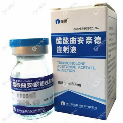 注射祛疤采用的药物