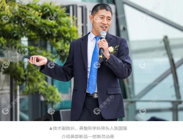 华美张国强院长介绍密斯灵动鼻手术