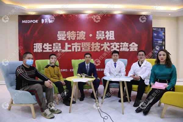 南京鼻祖举办曼特波新技术交流会