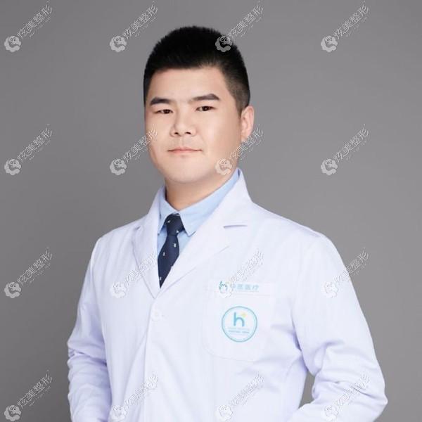呼和浩特华医整形医生刘一东