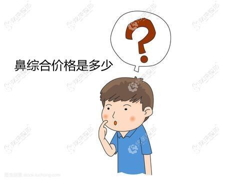 深圳李信锋医生做鼻综合收费不算高,尤其整鼻头的价格下调不少
