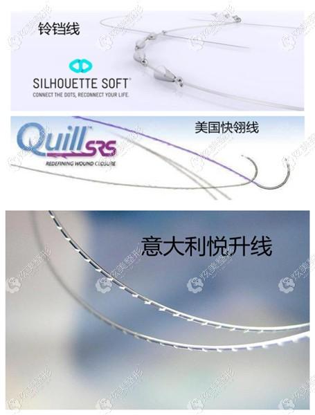 当然北京华韩整形做埋线使用的线材不同价格不同