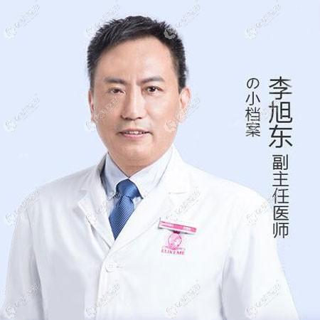 坐诊上海伊莱美的李旭东医生