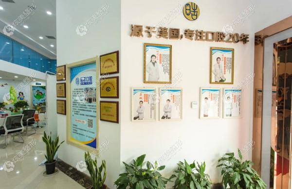 武汉皓诺口腔门诊部 医院环境相册