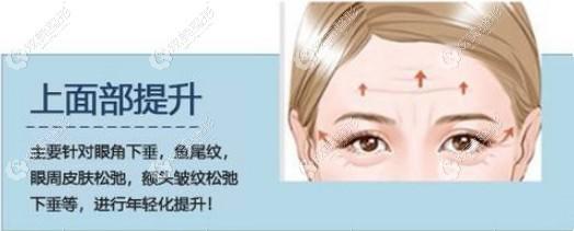 南京这家靠谱的华美整形做面部小切口拉皮手术得多少钱