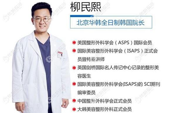 展示北京柳民熙医生做拉皮手术效果图,面部提升术后1天就不太肿