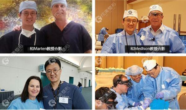 柳民熙教授和其他医生参加会议留念
