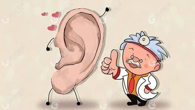 耳再造的方法