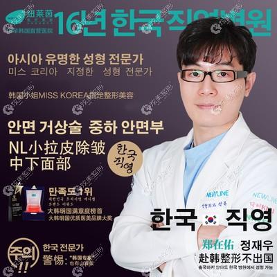 成都哪家医院可以做面部拉皮手术?要那种有医生和价格的医院