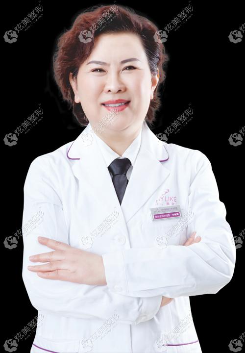 武汉华美可特邀上海九院于艳菊教授坐诊