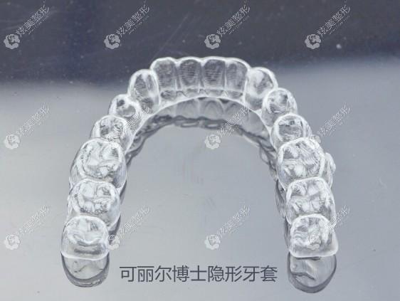 可丽尔博士隐形牙套