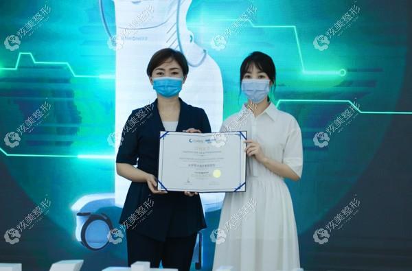 厂家为军大颁发7D聚拉提授权证书