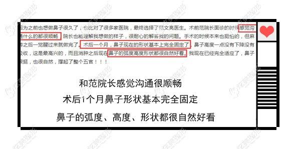 重庆军科整形范文亮医师做隆鼻例子多且偏网红风