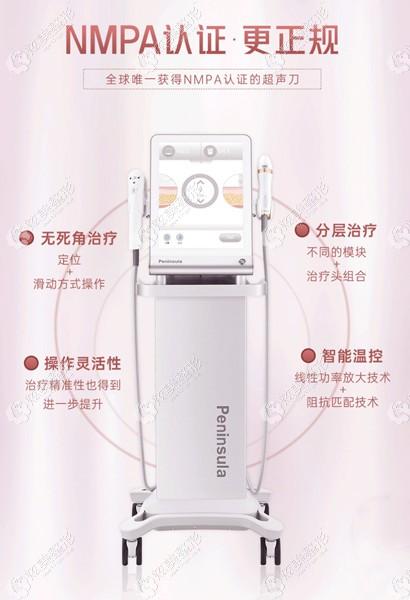 杭州艺星的7D黄金半岛超声炮是正规的抗衰设备