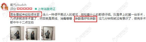 了解重庆华美做抽脂的价格前来看下刘圆医生的面部吸脂例子靠谱吗