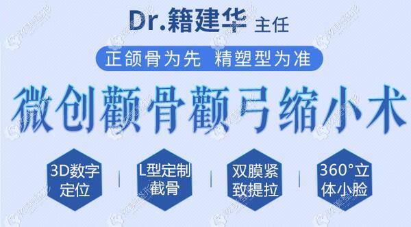 坐诊西安国 际医学中心的籍建华医生